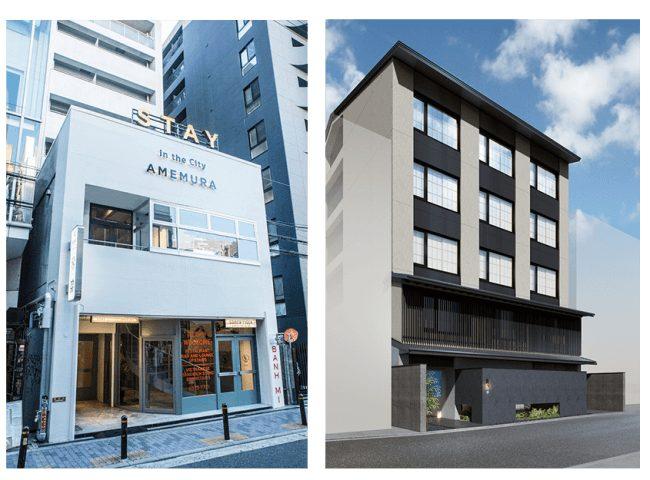 和とモダンが融合した新ブランド「住亭」京都清水五条にオープン