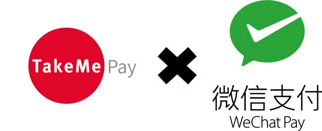 「TakeMe Pay」に新たにWeChat Payが追加