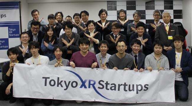 Tokyo XR Startups 第5期インキュベーションプログラム開始