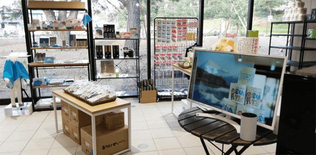 日本初、世界遺産・三保松原で対話型音声観光ガイド提供開始