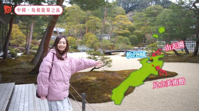 山陰・島根,鳥取の旅行記