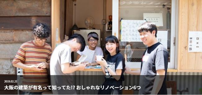 webニュースマガジン「icoico(いこいこ)」 サイト公開