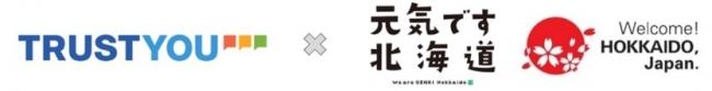 クチコミ高評価の北海道の宿 総合&言語別ランキング発表