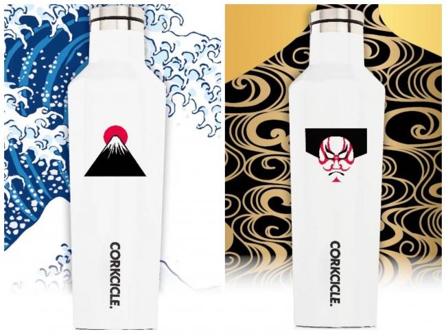 日本限定デザイン「FUJI」「KABUKI」のCORKCICLE