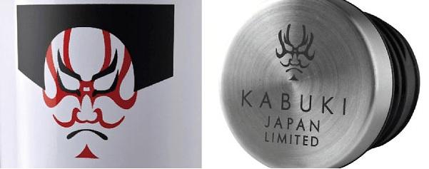 日本限定デザイン「FUJI」「KABUKI」のCORKCICLE5