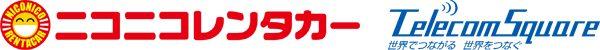 レンタカー利用の訪日外国人へWi-Fiルーターを無料で提供