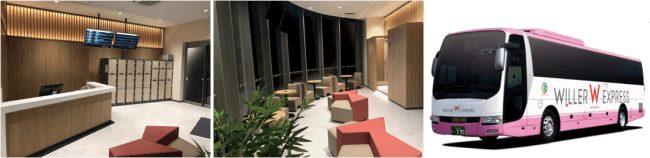 待合室を完備したバスターミナル[バスステーション広島駅北口]開業
