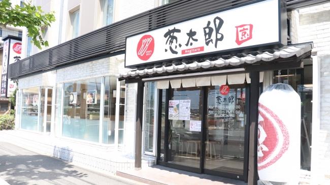 セキド、中国人の人材獲得強化のため新幹線教育グループと業務提携