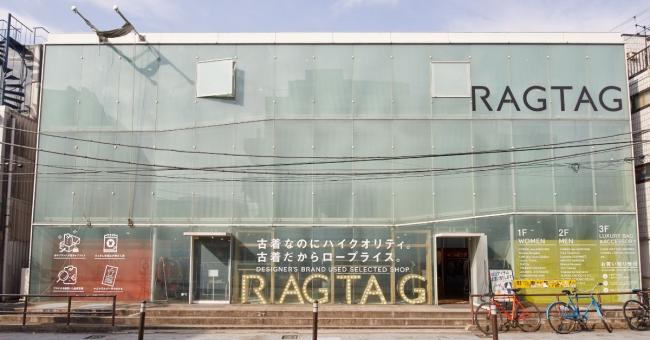 「MAIPPLE」が「RAGTAG」と提携し越境ECスタート