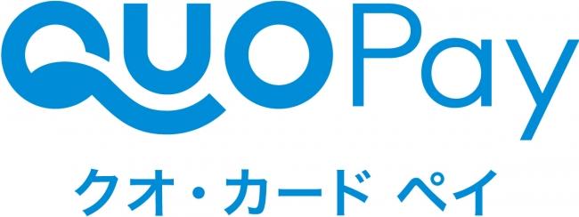 「StarPay」へのQUOカードPay連携開始
