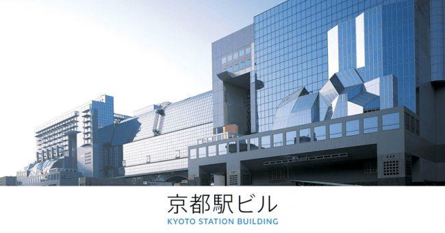 京都劇場のレストランにスマホ決済『TakeMe Pay』が導入