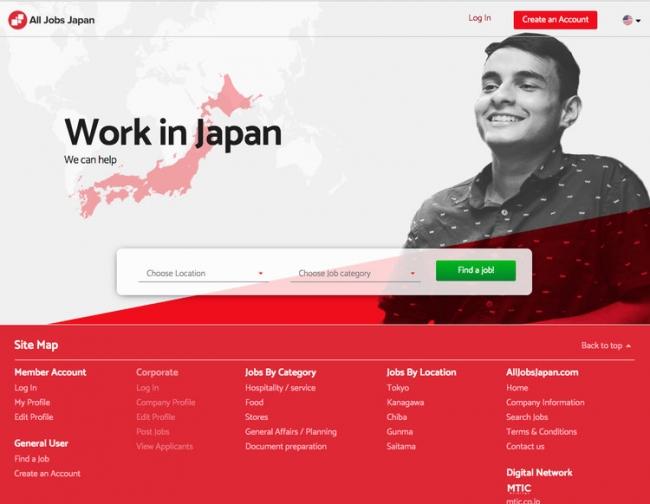 外国人向け求人サイト『オールジョブスジャパン』に業界初の新機能