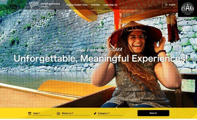 ユニアース 訪日観光客向け旅行体験情報サイト、提供開始