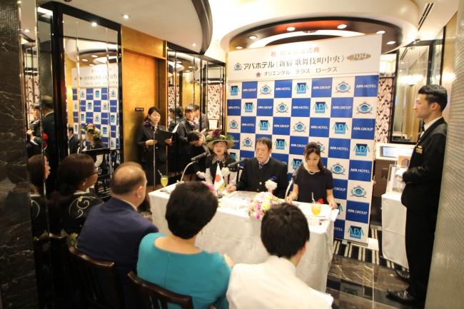 新宿エリア7棟目 アパホテル〈新宿 歌舞伎町中央〉本日開業