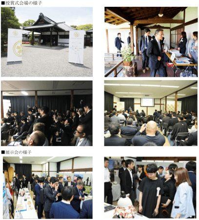 「COOL JAPAN AWARD2019」表彰式・展示会を開催