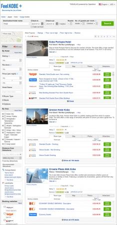 「FeelKOBE」多言語ホテル検索・比較システム提供開始