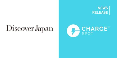 INFORICHと株式会社ディスカバー・ジャパンが業務提携