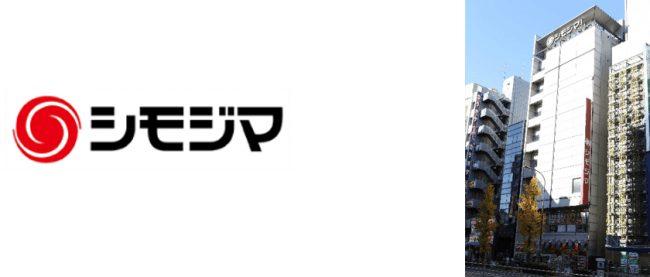 「POCKETALK」が包装・店舗用品の専門店「シモジマ」で採用