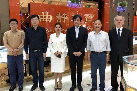 セキド、北方黄金珠宝学院との提携に合意し、日本への就職をサポート