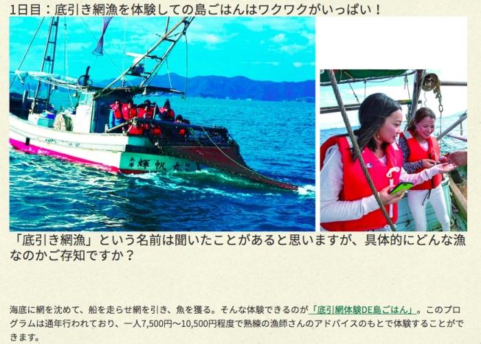 民泊予約サイトSTAY JAPANとは?特徴や口コミまで徹底調査!
