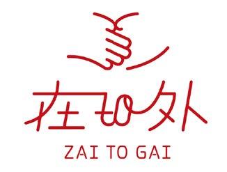 中国人が困る日本のマナーや習慣に関する調査