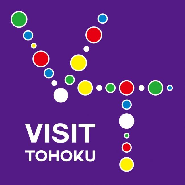 VISIT東北 本社を宮城県丸森町へ7月1日(月)移転