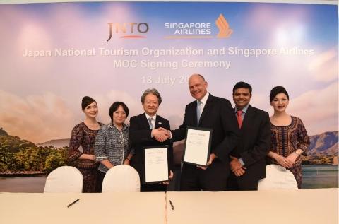 日本政府観光局とシンガポール航空、協力覚書(MOC)を締結
