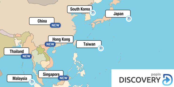 アジア最大級のネイティブアドネットワーク、広告配信エリア拡充