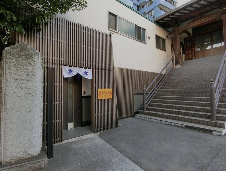 """お寺×IT""""テラテク""""宿坊、オープン"""