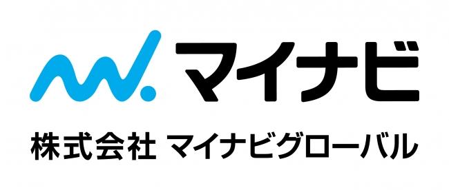 海外在住の外国人材を日本企業へ紹介する 紹介事業サービスを開始