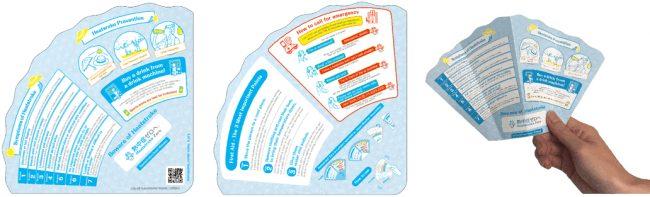 「熱中症ゼロへ」プロジェクトが訪日外国人へ熱中症予防を啓発