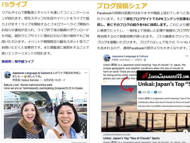 株式会社Travel&Work